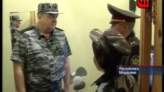 Визит директора ФСИН в УФСИН Мордовии