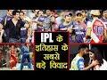 IPL 2019: Top Controversies of world's biggest cricket tournament   वनइंडिया हिंदी