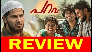 Parava Malayalam Movie Review | Dulquer Salmaan | Soubin Shahir | Anwar Rasheed !