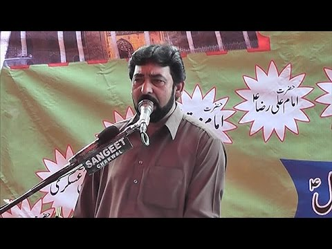 Zakir Qamar Abbas of Narowal | Said Hussain, Dina, Jhelum | 23/03/2017