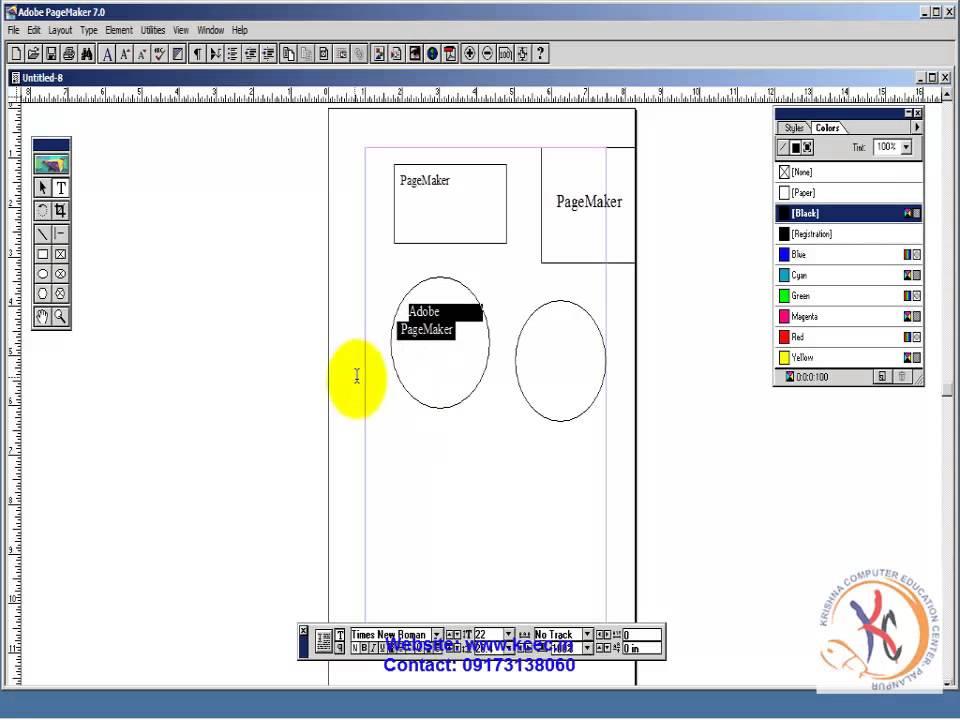 Pagemaker Tutorial In Hindi 4 Pagemaker Rectangular Frame