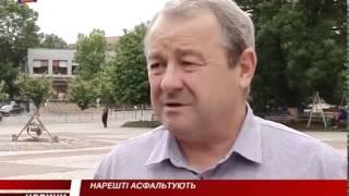 В Іршаві асфальтують вулицю Гоголя(, 2015-06-05T17:00:00.000Z)