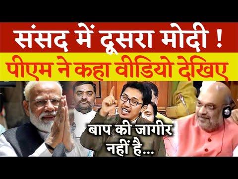 PM Modi ने