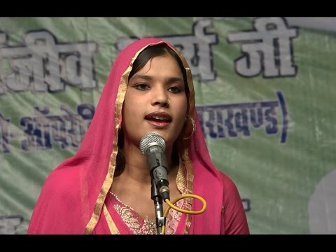 Romantic Shayari  Sultan Jahan   Bajpur All India Mushaira 2016