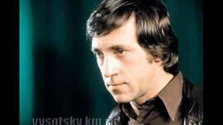 Владимир Высоцкий - Татуировка