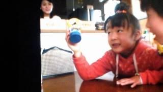 (編集力限界)恵美田中がハッピーセットのおもちゃになったようですw 田中えみ 検索動画 19