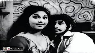 Touch Me Not MALA - PAKISTANI FILM KHATARNAAK.mp3