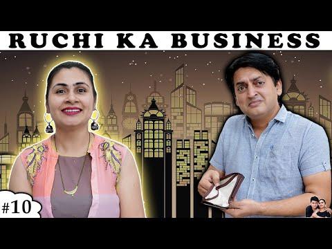 RUCHI KA BUSINESS | रूचि का बिज़नेस | A Short Movie Family Comedy | Ruchi And Piyush