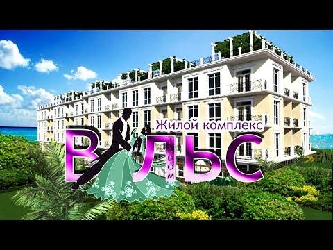 ORBI Palace Bakuriani - купить квартиру в Бакурианииз YouTube · Длительность: 32 с