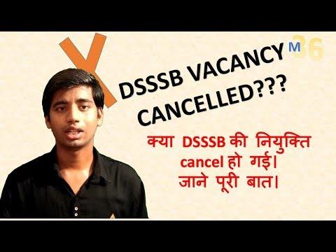 PRT News Update   Delhi Subordinate Staff Selection Board Educational News