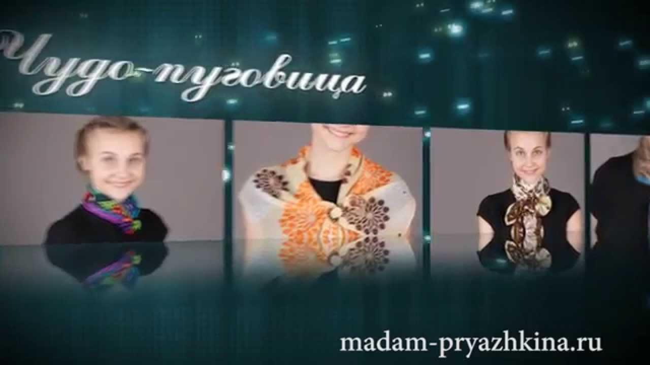 покупки с интернет магазина вконтакте 🇨🇭 Русские платки и .