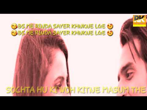 SOCHTA HU KI WO KITNE MASUM THE HARD TUCHING RING TONE