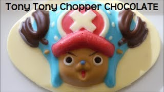Tony Tony Chopper Chocolate ワンピース チョッパー チョコレート One Piece Recipe