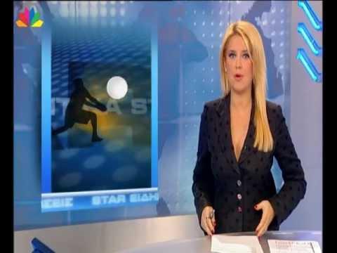 Ειδήσεις Star -  25.10.2012