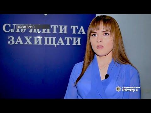 Чернівецький Промінь: Операторка спецлінії 102 відмовила буковинця від самогубства