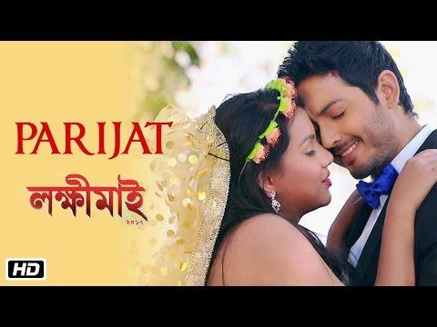 Parijat | Zubeen | Sushmita | Utpal Das | Lakhimai 2017