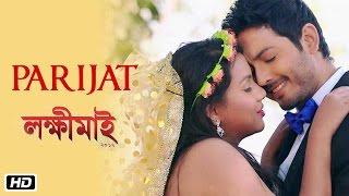 Download Parijat | Zubeen | Sushmita | Utpal Das | Lakhimai 2017 MP3 song and Music Video