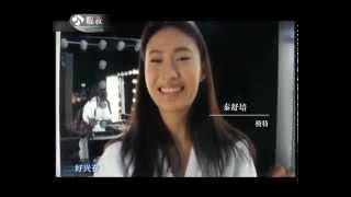 20130620 顶尖模特 秦舒培