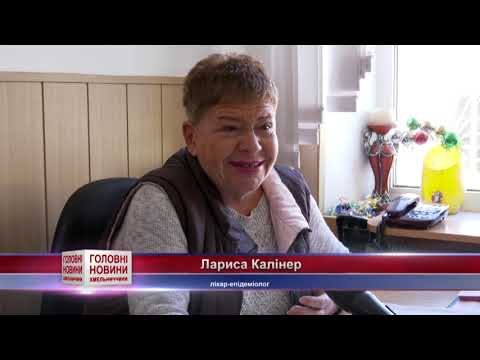 Телеканал Ексклюзив: На Україну йде чотири віруси грипу