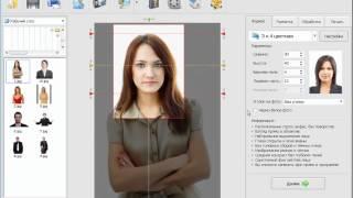 Программа Фото на документы Профи 5.0