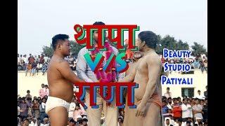 Thapa Vs Rana Lucknow Kusti In Myau Patiyali