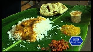 Copy of BOMMI MESS - T.NAGAR | UNLIMITED MEALS WITH  BANANA LEAVES REVIEW