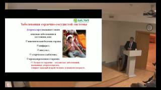Продукция Биолит при болезнях сердца (семинар Арго)(, 2016-11-05T09:40:37.000Z)