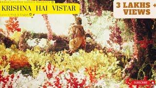 RadhaKrishna Title Song - Krishna Hai Vistar Yadi Toh Saar Hai Radha | Full Song With Lyrics |
