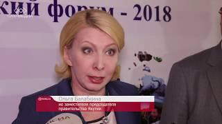 Ольга Балабкина об упразднении Минобщества Якутии