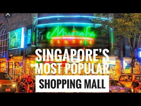 Mustafa Centre Singapore(সিঙ্গাপুর এর জনপ্রিয় কেনা কাটার Mall)