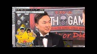 「デスゲーム」毎週金曜よる10時からAbemaTVで放送中! 好きな時に何度...