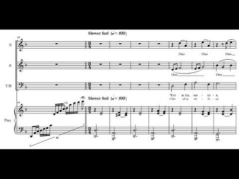 Moscow Nights - SATB (arr.by Steve Danielson)