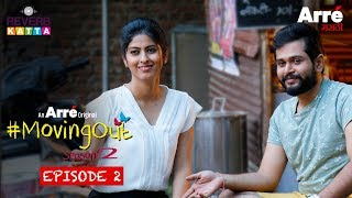 #MovingOut Season 2 Episode 2 - Mazi | An Arre Marathi Original Web Series