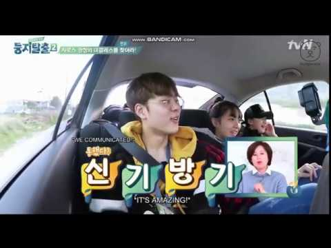 [ENG] Yoo Seonho Short CUT (Living In The Nest 2)
