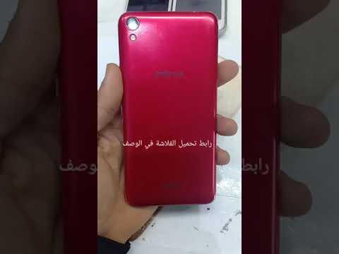 Dead boot INFINIX X5010 احياء هاتف انفنكس