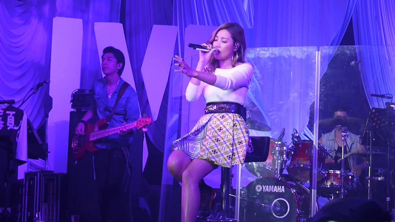 A-Lin-幸福了然後呢(2014.5.23Lin距離演唱會part16) - YouTube