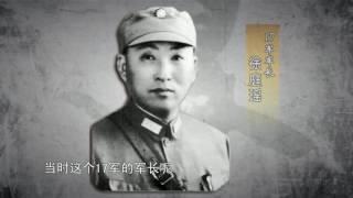 袁游 第一季 第28期抗战版集结号 古北口