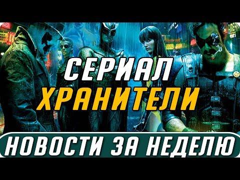 Скачать сериал Викинги сезон 1,2,3 / Vikings - Fast