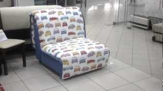 Кресло-кровать Fusion-A (Фужн-А) спальное место 90 см(Механизм: аккордеон Спальное место: 205х90 см Габариты: 115x90x87 см. Каркас: металлический, деревянные ортопедиче..., 2013-01-29T19:54:45.000Z)