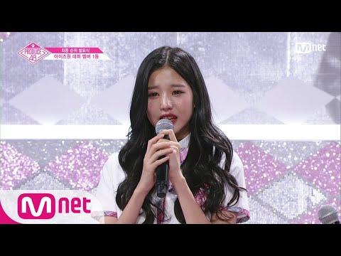 [ENG sub] PRODUCE48 [최종회] ′데뷔곡의 센터는?′ 최종 순위 발표식 1등 연습생 180831 EP.12