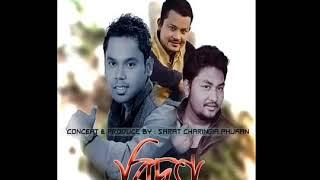 Bidya Koichung By Akhim Gogoi ll Rap by Bastav Nath ll New Assamese audio Song 2018