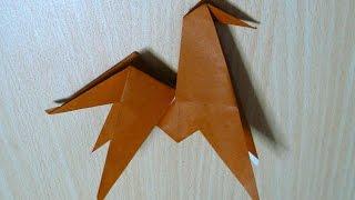 At nasıl yapılır. Origami. kağıt katlama sanatı.