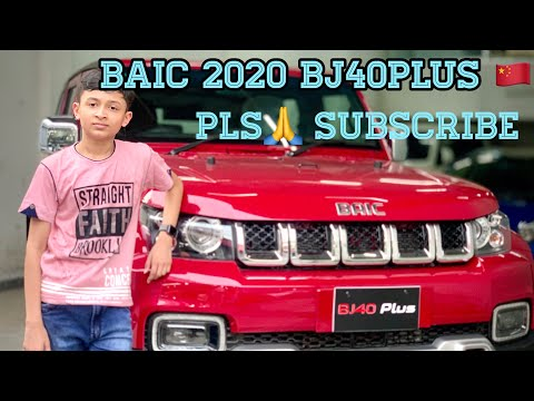 2020 BAIC BJ40 PLUS SUV Review In 🇧🇩 Bangladesh