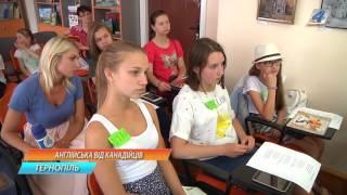 Канадійці українського походження проводять безкоштовні курси англійської мови у Тернополі