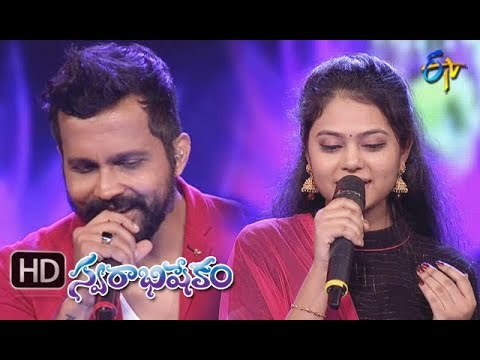Neredu Pallu Song | Ranjith, Ramya Behra Performance | Swarabhishekam | 09September 2018 | ETV