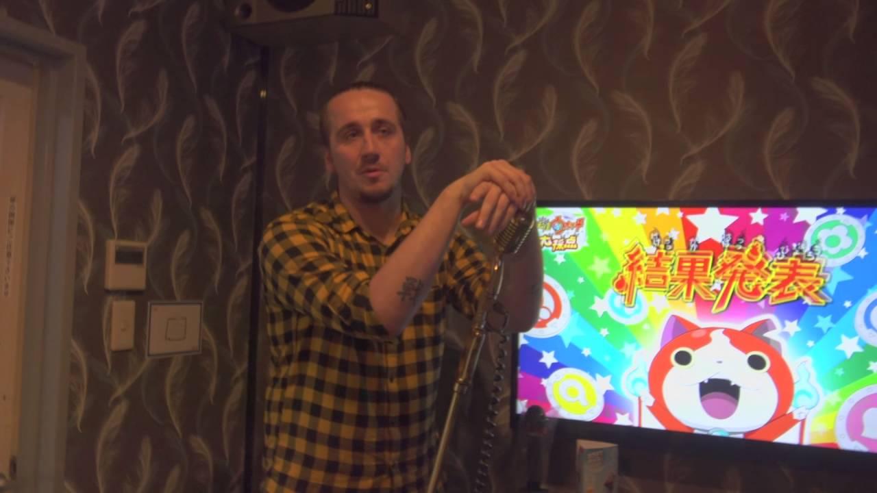 fun and easy karaoke songs to sing in japan youtube. Black Bedroom Furniture Sets. Home Design Ideas