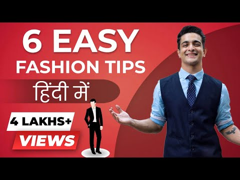 How To Dress Well For INDIAN Men in Hindi | Men's Style India | BeerBiceps Hindi