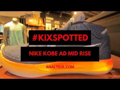 kixspotted-nike-kobe-ad-mid-rise