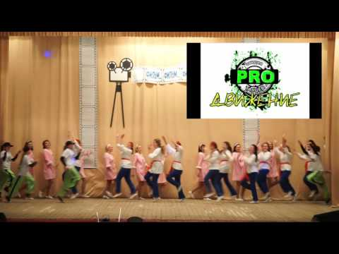 Движения Современных Танцев