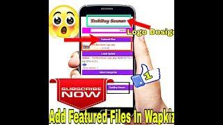 Wapkiz Music List Code || How To Add Music List Code In